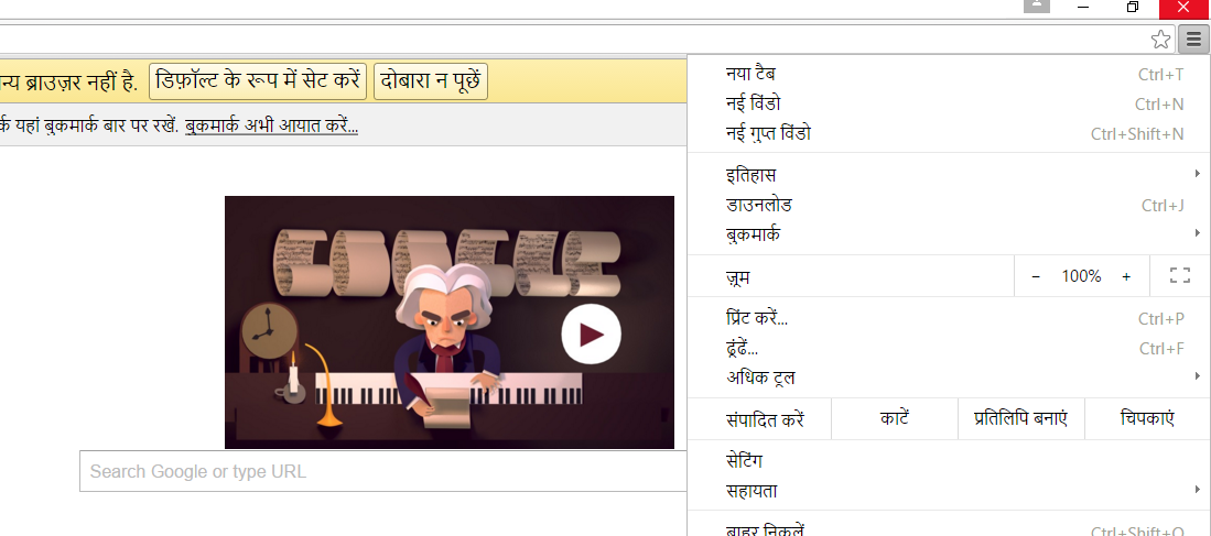 Change Google Chrome Language from Hindi to English